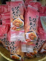 福岡のお土産ランキングお菓子編ベスト10! 迷ったらこれを買え!