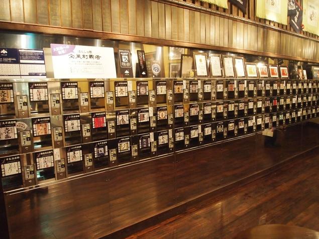 新潟県おすすめ観光スポットランキング10選 カップルも子供も満足!