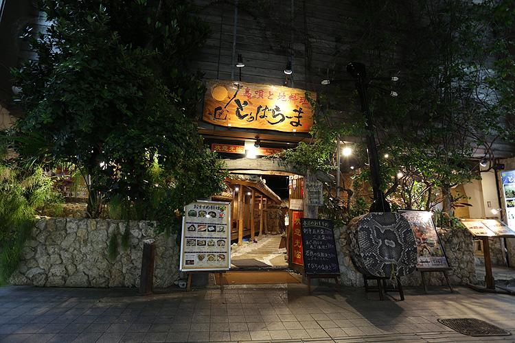 沖縄観光なら国際通りのおすすめな10の飲食店でグルメ堪能