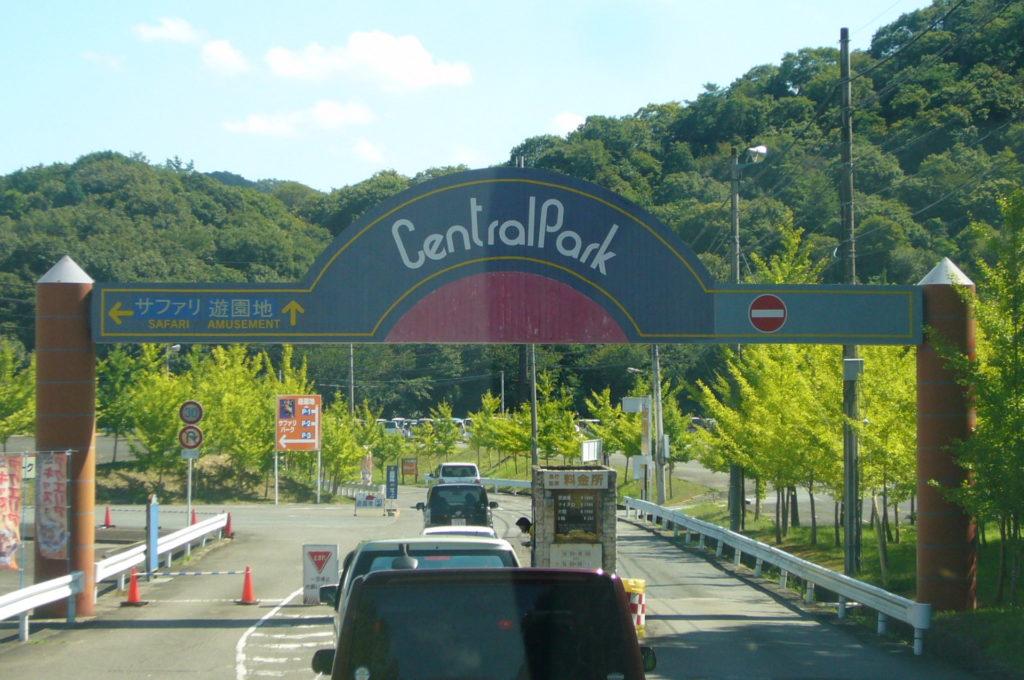 関西おすすめ遊園地 人気ランキング厳選10 近畿地方最高!