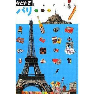 海外旅行おすすめガイドブック厳選5 地球の歩き方だけじゃない!