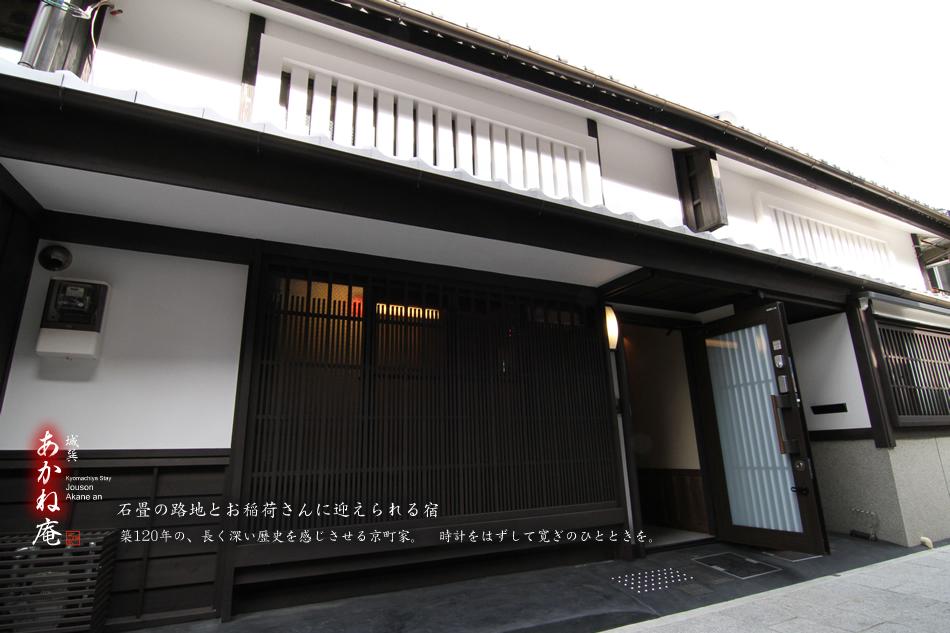 京都宿泊なら町屋の個室ありの人気ゲストハウス!厳選5!
