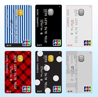 """""""海外旅行保険付き""""お得な入会金・年会費無料なクレジットカード"""