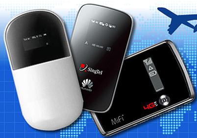 海外Wi-Fiワイファイを格安で予約する方法&おすすめサイト