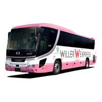 格安 高速バス・夜行バスを最安値で予約するオススメサイト