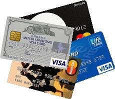 """""""国内旅行保険付き""""お得な入会金・年会費無料なクレジットカード"""