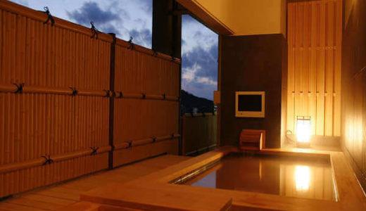 関西の露天風呂付き客室を日帰り利用できる宿・旅館 厳選10