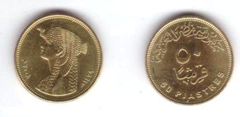 egipt1595-2