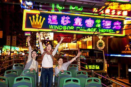 香港旅行は実は危険?治安と最低、注意しておきたい7つのこと
