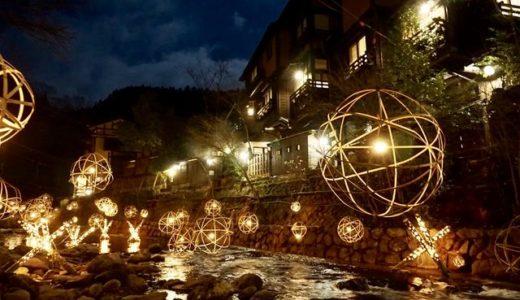 黒川の温泉宿 人気旅館ランキング厳選10