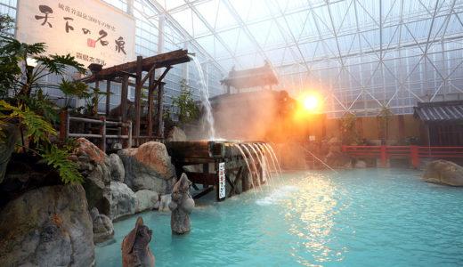 霧島の温泉宿 人気の旅館ランキング厳選10