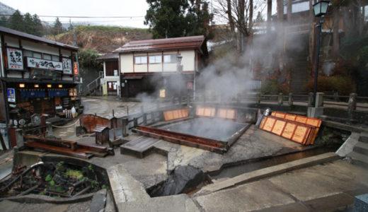 野沢温泉の宿 人気の旅館ランキング厳選10