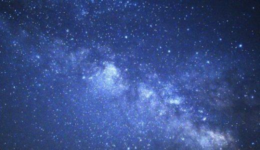 昼神温泉の温泉宿 人気の旅館ランキング厳選10
