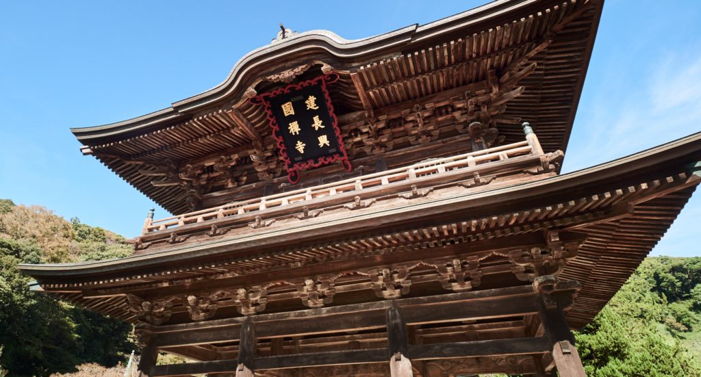 神奈川県の宿坊 おすすめ人気ランキング厳選10