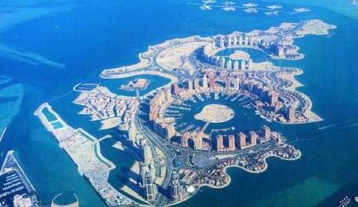 カタール旅行は実は危険?治安と最低、注意しておきたい11のこと