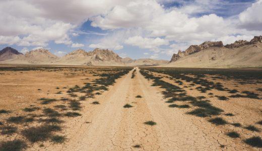アフガニスタン旅行は実は危険?治安と最低、注意しておきたい8つのこと