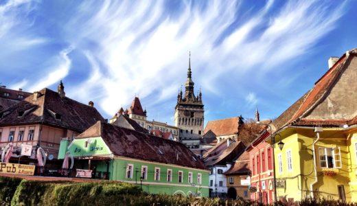 ルーマニア旅行は実は危険?治安と最低、注意しておきたい10のこと