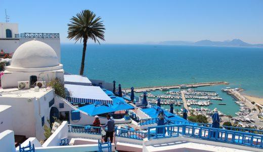 チュニジア旅行は実は危険?治安と最低、注意しておきたい10のこと
