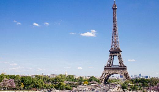 【2019年】フランスの治安情勢まとめ!旅行者が注意すべき危険ポイント
