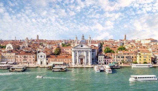 【2020年】イタリアの治安情勢まとめ!旅行者が注意すべき危険ポイント