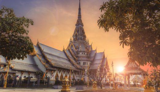 【2020年】タイの治安情勢まとめ!旅行者が注意すべき危険ポイント
