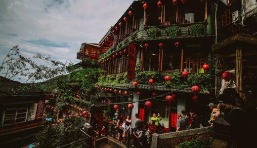 【2019年】台湾の治安情勢まとめ!旅行者が注意すべき危険ポイント