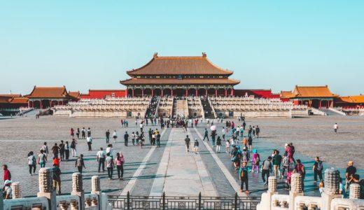 【2019年】中国の治安情勢まとめ!旅行者が注意すべき危険ポイント