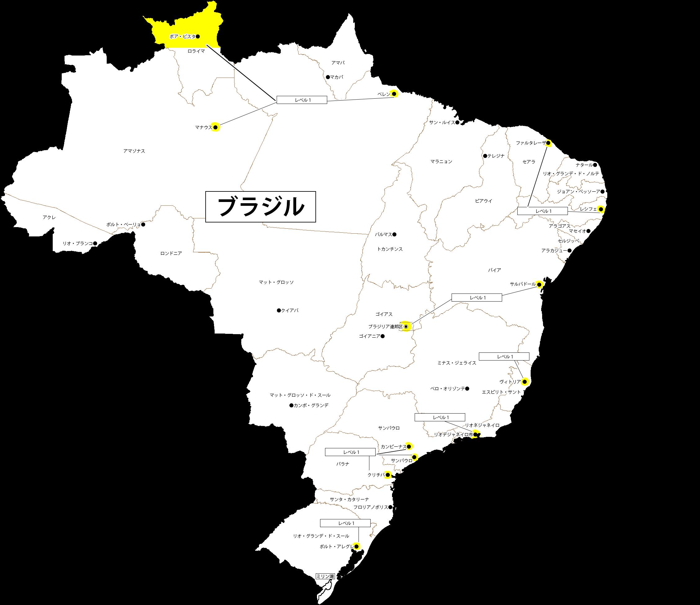 言語 ブラジル
