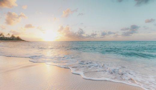 【2020年】ハワイの治安情勢まとめ!旅行者が注意すべき危険ポイント