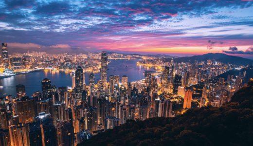 【2020年】香港の治安情勢まとめ!旅行者が注意すべき危険ポイント