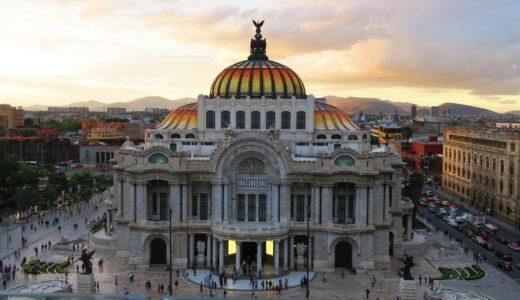 【2020年】メキシコの治安情勢まとめ!旅行者が注意すべき危険ポイント