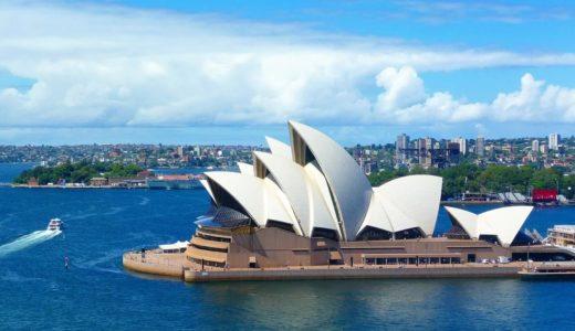 【2020年】オーストラリアの治安情勢まとめ!旅行者が注意すべき危険ポイント
