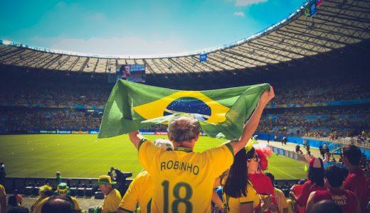 【2020年】ブラジルの治安情勢まとめ!旅行者が注意すべき危険ポイント