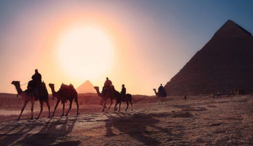 【2020年】エジプトの治安情勢まとめ!旅行者が注意すべき危険ポイント