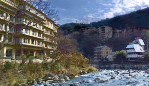 カップルで行く箱根の貸切露天風呂がある日帰り温泉 厳選10
