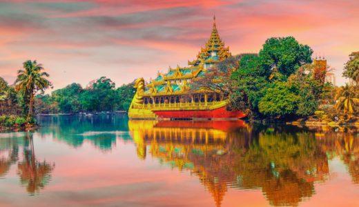 【2020年】ミャンマーの治安情勢まとめ!旅行者が注意すべき危険ポイント
