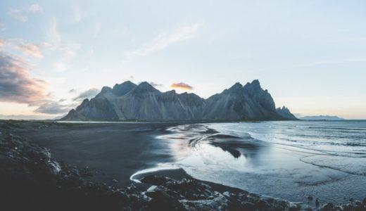【2020年】アイスランドの治安情勢まとめ!旅行者が注意すべき危険ポイント