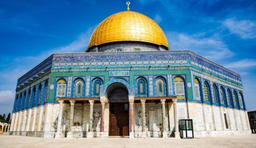 【2020年】イスラエルの治安情勢まとめ!旅行者が注意すべき危険ポイント