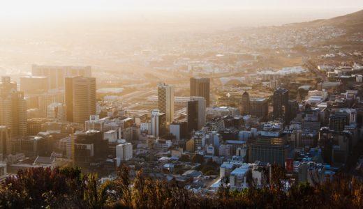 【2020年】南アフリカの治安情勢最新版!旅行者が注意すべきポイントまとめ