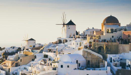 【2020年】ギリシャの治安情勢最新版!旅行者が注意すべきポイントまとめ