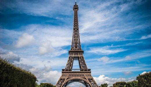 【2020年】パリの治安情勢まとめ!旅行者が注意すべき危険ポイント