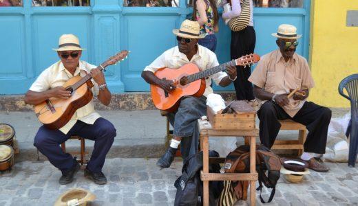【2020年】キューバの治安情勢まとめ!旅行者が注意すべき危険ポイント
