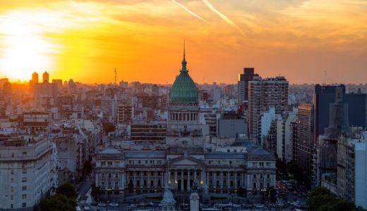 【2020年】アルゼンチンの治安情勢まとめ!旅行者が注意すべき危険ポイント